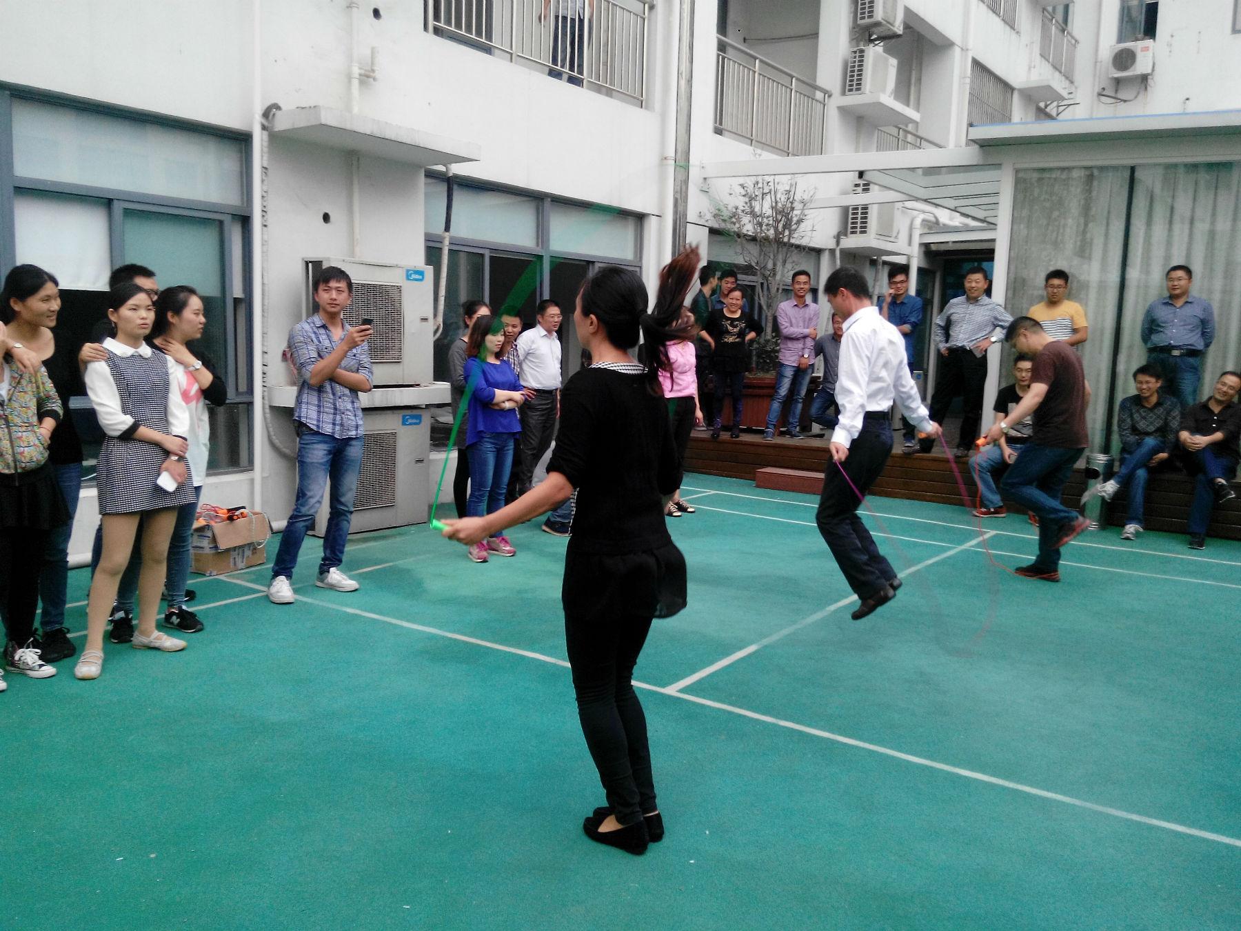 江苏汇诚投资咨询管理有限公司工会组织2014年度跳绳比赛