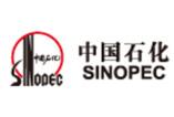 汇诚合作单位-中国石油化工股份有限公司江苏石油分公司