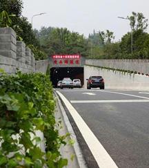扬州市瘦西湖隧道工程