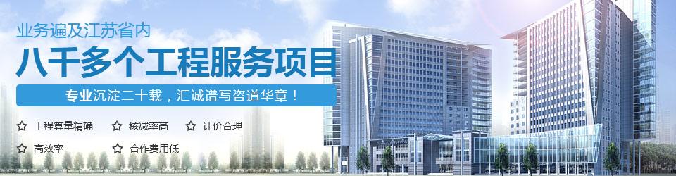 新澳门葡京娱乐网站手机app工程造价澳门新葡京娱乐城
